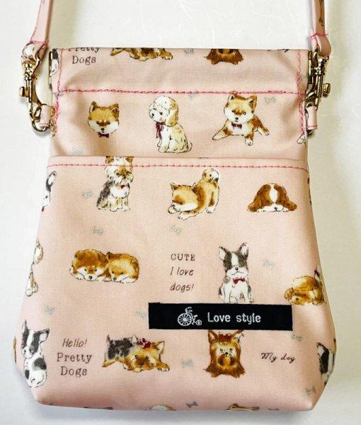 画像1: 消臭マナーポーチ(ribbon dogs)pink 防水加工 (1)